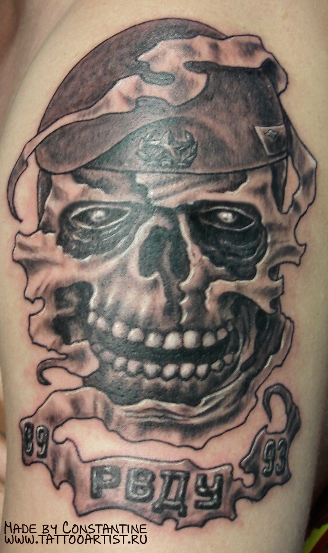 Армейские татуировки вв мвд фото